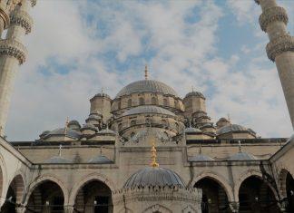 Мечеть Сулеймание. Фото: Life in Istanbul