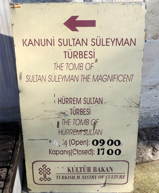 Гробницы Сулеймана и Хюррем-султан: время посещения