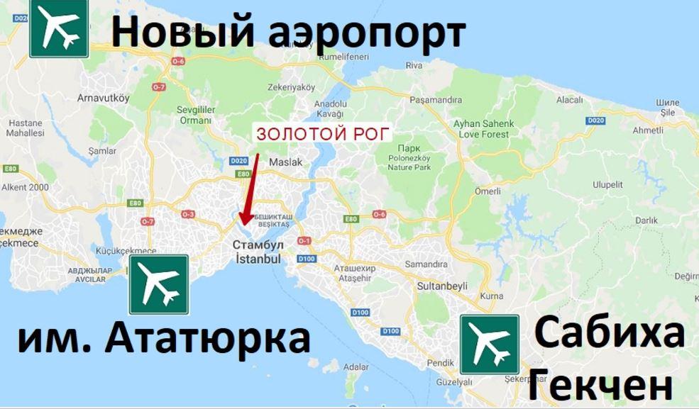Aeroporty Stambula Na Karte Kak Dobratsya Kody