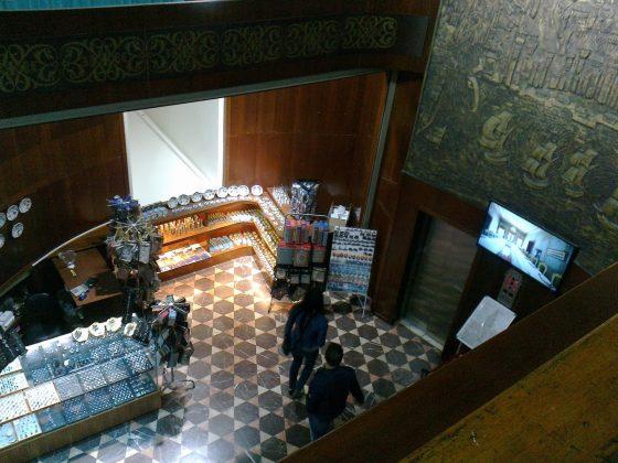 Магазины сувениров в Галате