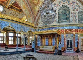 Топкапы - султанский дворец