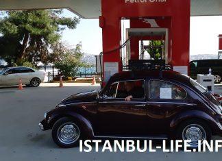 Авто в Стамбуле