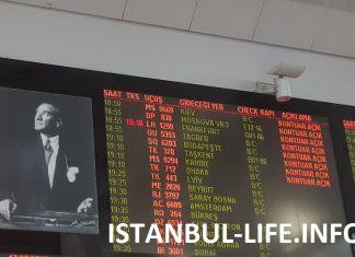 Аэропорт им. Ататюрка в Стамбуле