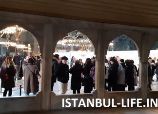 Музеи Стамбула: Собор Святой Софии внутри