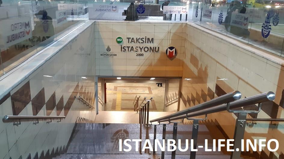 Станция метро Таксим в Стамбуле