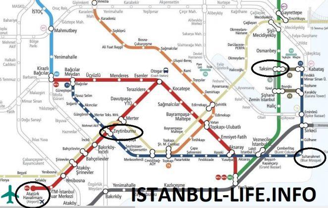 Из аэропорта Стамбула в Султанахмет и Таксим