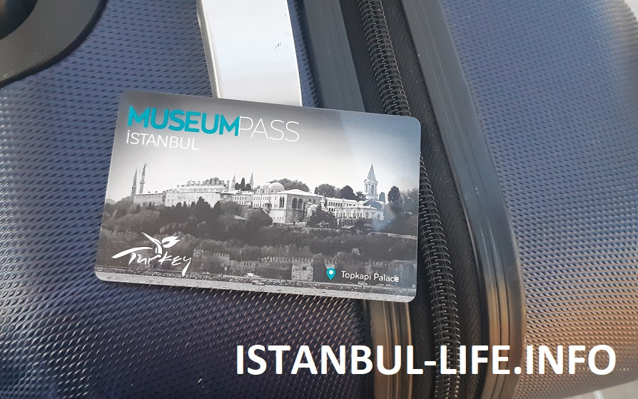 Museum Pass Istanbul 2019