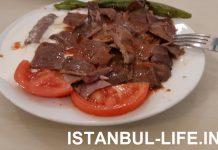 Искендер-кебаб