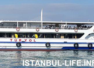 Морской автобус в Стамбуле, причал Эминёню