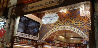 Шоппинг в Стамбуле. Египетский рынок специй