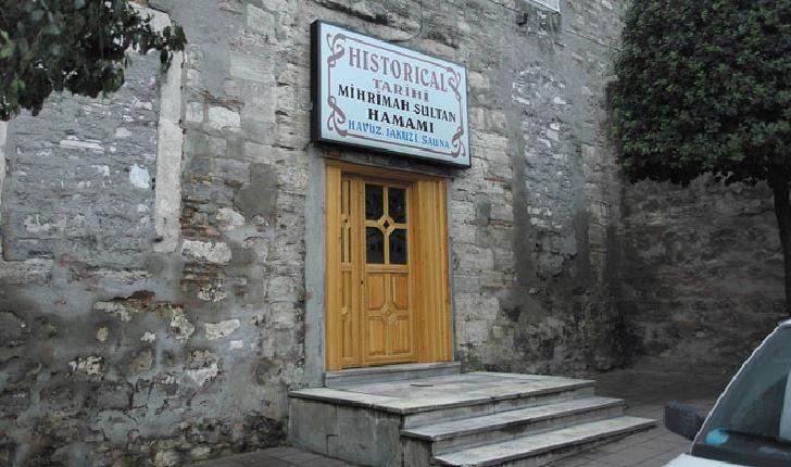 Хамам Михримах