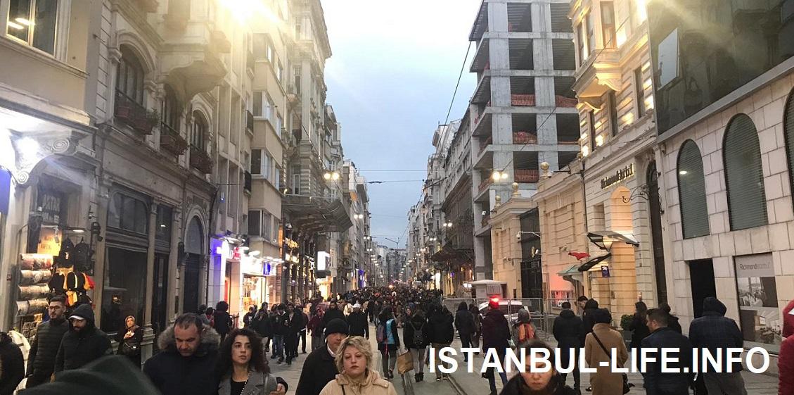 Вечерний Истикляль, Стамбул