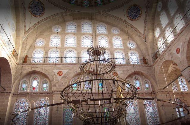 Мечеть михримах внутри здание