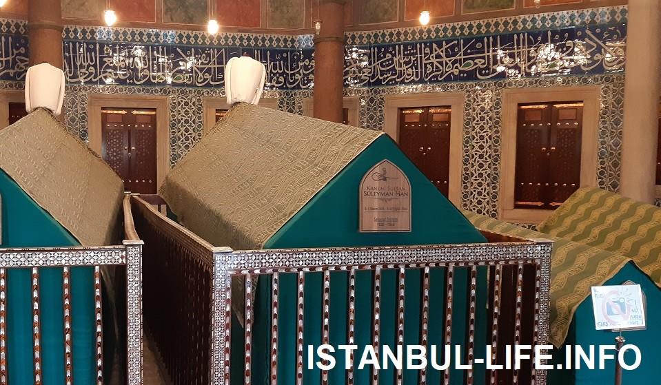 Стамбул за 3 дня - тюрбе Сулеймана в Сулеймание