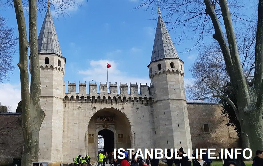 Стамбул за 2 дня - дворец Топкапы