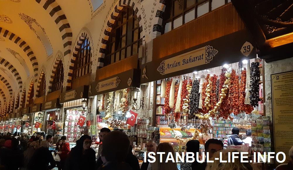 Египетский рынок в Стамбуле