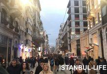 Центральная улица Стамбула: Истикляль