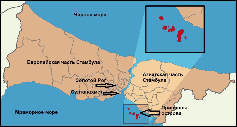 Принцевы острова на карте Стамбула