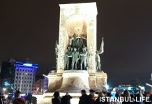 Монумент Республика на площади Таксим