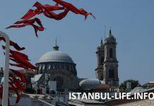 Стамбул на праздник