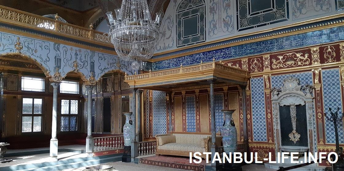 Дворец Топкапы - маршрут Стамбул за 5 дней
