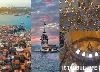 Стамбул за 2 дня