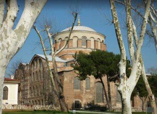Церковь Ирины в Стамбуле