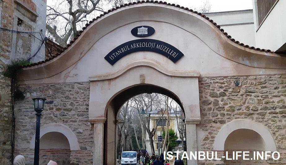 Археологический музей Стамбула фото