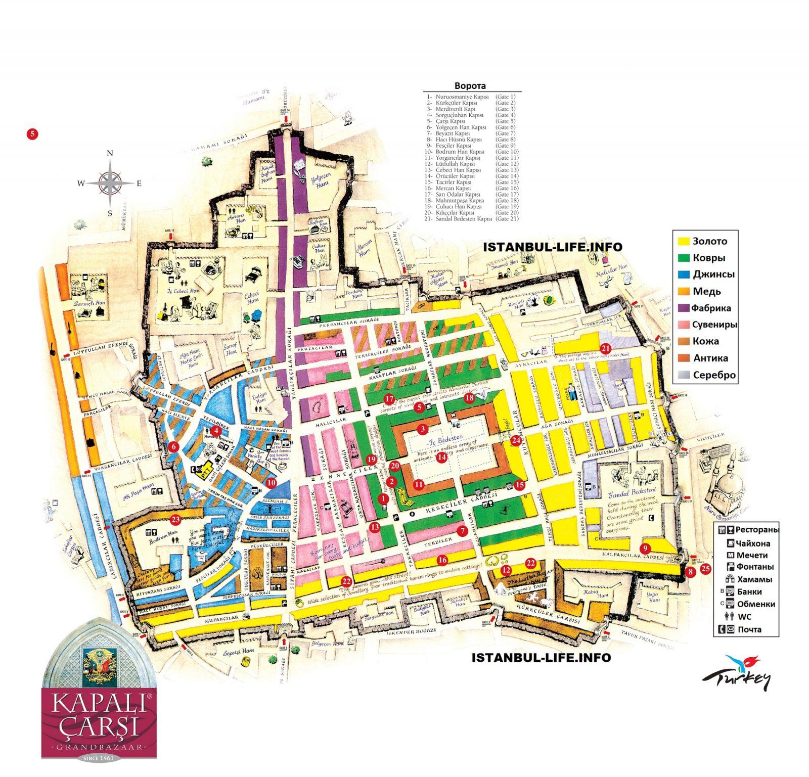 Карта Гранд-базара